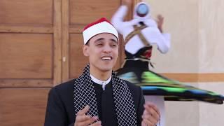 اغاني حصرية المسك فاح المسك فاح لما ذكرنا رسول الله بصوت الشيخ محمد السوهاجي أنشودة رائعة تحميل MP3