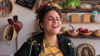 من التراث المغربي.. سكينة الفحص تبدع في أغنية الأيام الشهيرة بخربوشة   في العشرين تحميل MP3