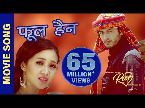 Phool Hoina | Nepali Movie Rose Song