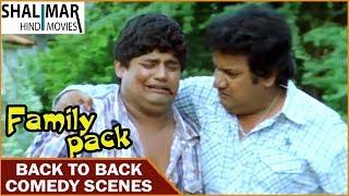 Family Pack Movie || Back To Back Comedy Scenes Part 03 || Adnan Sajid Khan || Shalimar Hindi