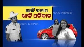 Police ADG's Family Member Violates Traffic Law