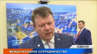 Эстония будет сотрудничать с ЗКО