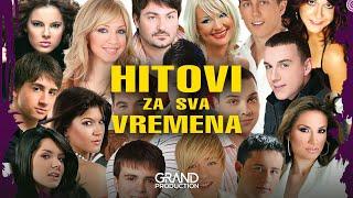 Stevan Andjelkovic - Kako cu sutra bez tebe - (Audio 2009)