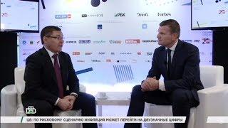Олег Савченко: на каком этапе развития строительная отрасль России?