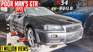SAVE THE SKYLINES | Poor Man's GTR [EP2]