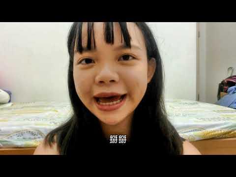 sisterhood(無毒有我青少年反毒微電影競賽參賽作品)