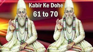 Kabir Ke Dohe with Lyrics - 61 to 70   Kabir   - YouTube