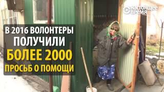 Пенсионеры Казахстана просят у Деда Мороза кусочек мяса