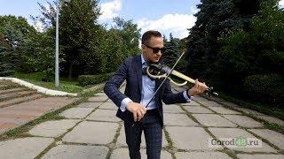С Пятницей! Скрипка Марко Крассо