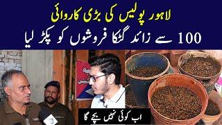 Lahore Police Ki Bari Karwai   Thanaydar    02 October 2021   Lahore Rang
