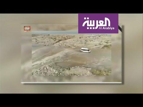 العرب اليوم - شاهد: كارثة سيول البحر الميت تُشعل مواقع التواصل الاجتماعي
