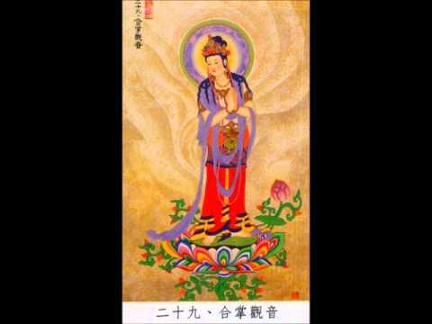 40/143-Quán Giới Phân Biệt-Phật Học Phổ Thông-HT Thích Thiện Hoa