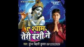 2018 ka Bahut Hi Pyara Hindi Krishna Bhajan