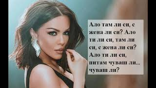 Galena & Mile Kitic - Dobre li si LYRICS | Галена & Mile Kitic - Добре ли си ТЕКСТ 2019
