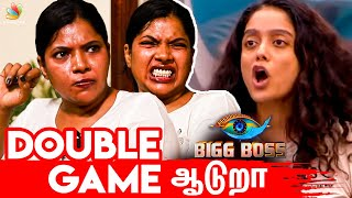 Kavin ரொம்ப தப்பு பன்றான் : Kajal Pasupathi Interview about Bigg Boss 3 & Sandy | Vanitha, Abirami