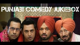 All Time Hit Punjabi Comedy Scenes | Video Jukebox | Funny Punjabi Videos 2017