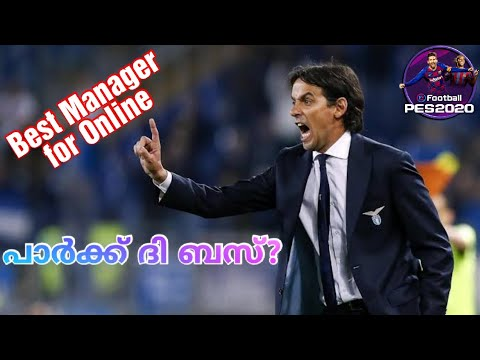Inzaghi ബെസ്റ്റ് manager for Online|Park the Bus|Pes20|Malayalam