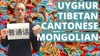 Video : China : Mandarin and other Chinese languages