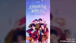 Nhớ Em Đến Phát Điên - Ngô Hy Trạch ( Vườn Sao Băng 2018 OST )