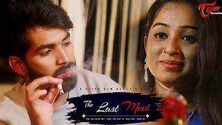 The Last Meet | Latest Telugu Short Film 2017 | Directed by Shiva Ram Reddy | #TeluguShortFilms