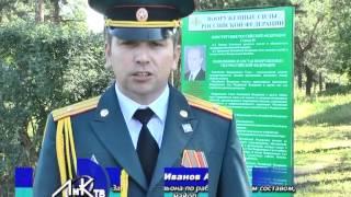 6 августа в России отмечается День железнодорожных войск Российской Федерации