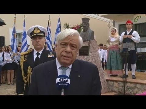 «Η Ελευθερία συνιστά για κάθε Έλληνα βιωματική αξία »