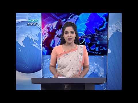 09 PM News    রাত ০৯ টার সংবাদ    16 July 2020    ETV News