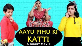 AAYU PIHU KI KATTI   A Short Movie #Family #Comedy Brother vs Sister   Aayu and Pihu Show