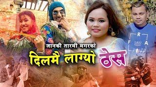 Janaki Bhatta - मुफ्त ऑनलाइन वीडियो