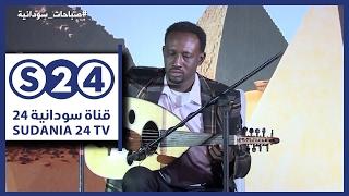 انطلاقة الدورة الثانية لمهرجان موسيقي العود - صباحات سودانية