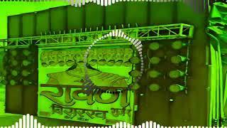 DJ RAVAN SONG || LAMBI LAMBI CHORI || DJ REMIX DJ VIBRATION SONG