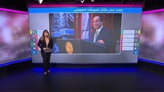 مصريون يردون على تساؤلات السيسي وتحذيراته