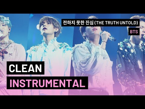 BTS (방탄소년단) '전하지 못한 진심 (The Truth Untold) (feat. Steve Aoki)' - INSTRUMENTAL REMAKE BY ALEOSSYA