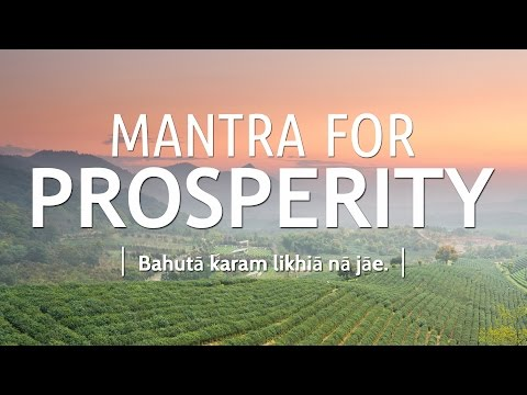 Mantra for Prosperity - Bahuta Karam   DAY 26 of 40 DAY SADHANA