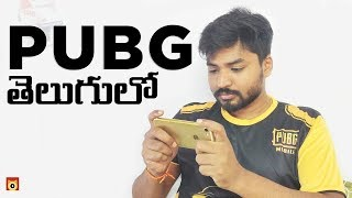 Royal Pass Giveaway !insta | PUBG Telugu | KTX Telugu Gamer | Join Us Clan Req Going ON !discord