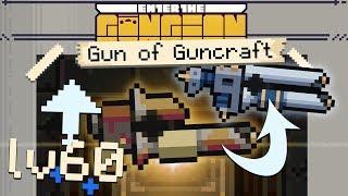 Пушка с прокачкой уровней // Enter the Gungeon: A Farewell to Arms #4