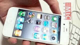White iPhone 5 Leaked and More