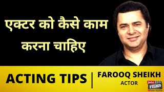 Acting Insights from Farooq Sheikh| Filmy Funday # 21 | Joinfilms