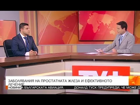 Vitaprost цена в Саратов