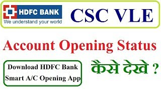 hdfc bank account opening online app - TH-Clip