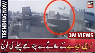 PIA Plane crash footage