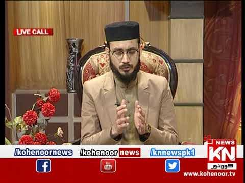 Istakhara 15 February 2019 | Kohenoor News Pakistan