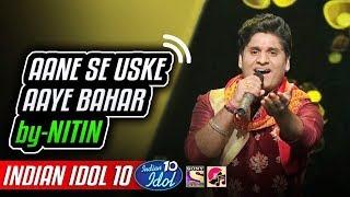 Aane Se Uske Aaye Bahar - Nitin - Neha Kakkar   - YouTube