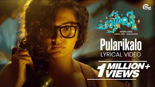 Pularikalo song with LYRICS   Charlie Movie   Dulquer Salmaan, Parvathy   Official