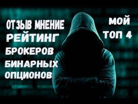 7 стратегий заработка на криптовалютах