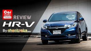 รีวิว Honda HR-V Crossover สวยเฉียบครบ คันเดียวจบ