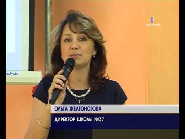 Презентация МВД-класса состоялась в школе №37