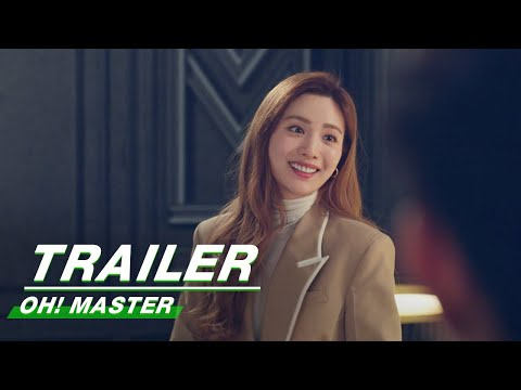 Offical Trailer: Oh! Master   Oh!珠仁君   iQiyi