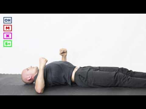 Магнитный корсет для осанки posture support купить