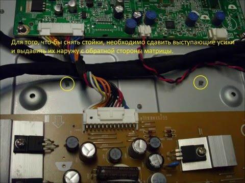 PHILIPS 40PFL3107H/60 разборка матрицы и ремонт подсветки